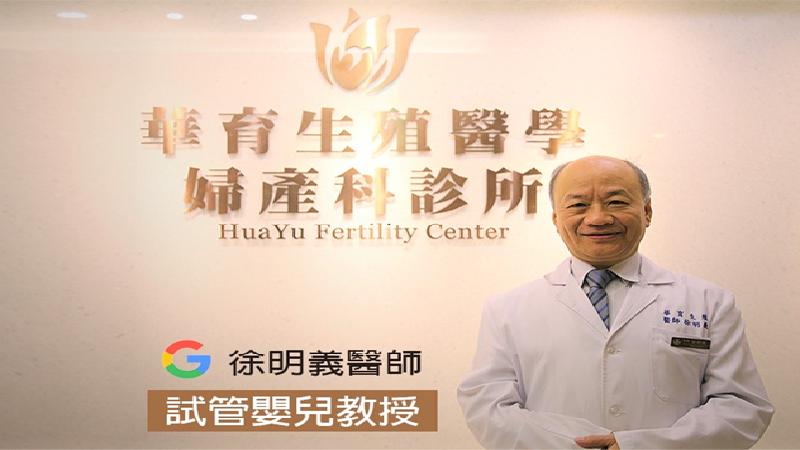 活動邀約|11.14 突破『高齡與子宮內膜異位症』困境,迎接好孕氣