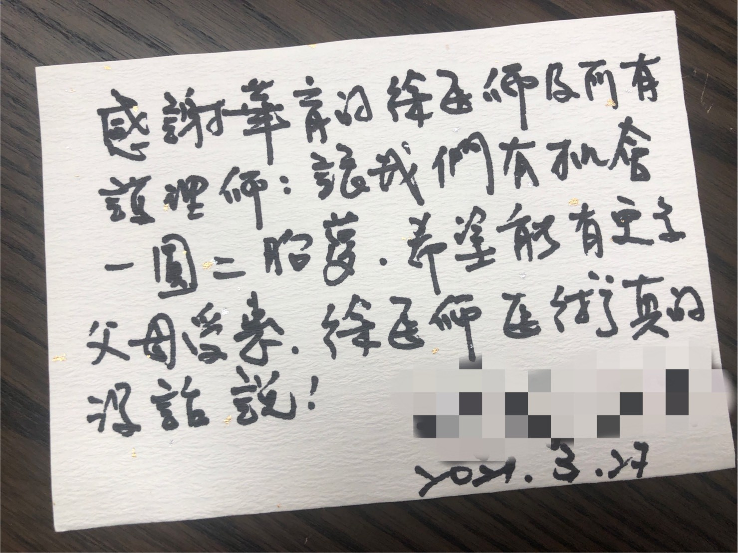Read more about the article 為了遇見你,慶幸我選擇華育